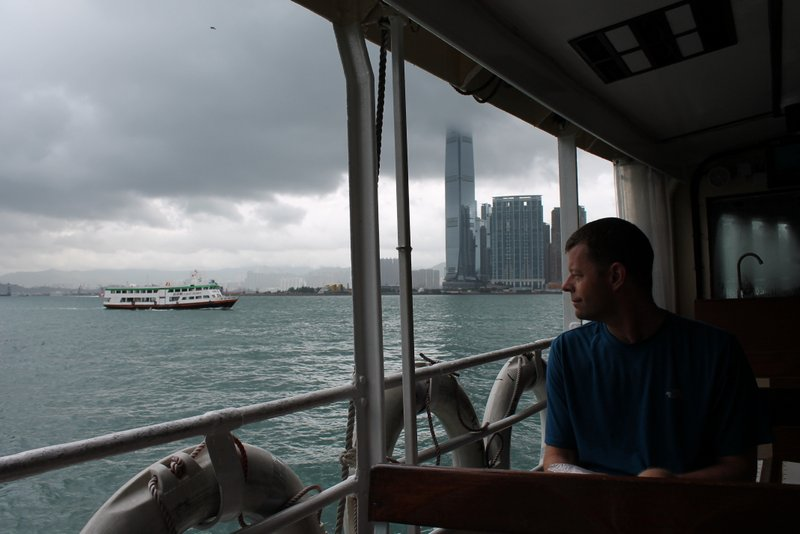 Star Ferry from Hong Kong to Kowloon