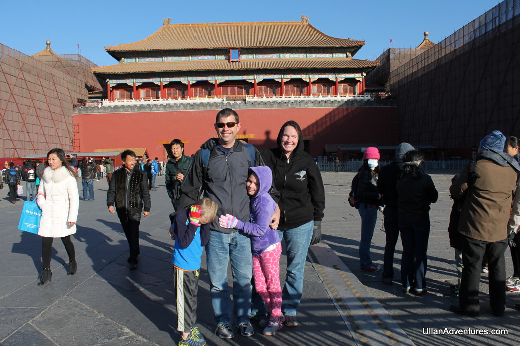 Outside the South Gate of Forbidden City