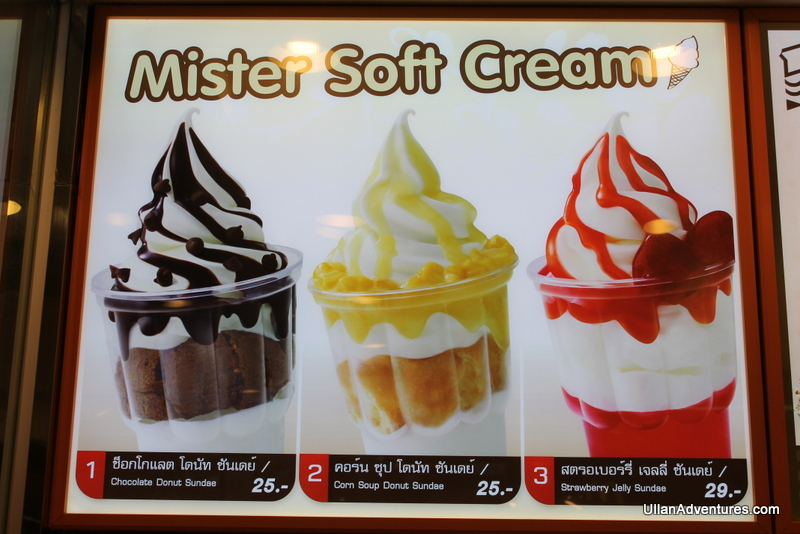 Corn soup sundae does not sound appealing