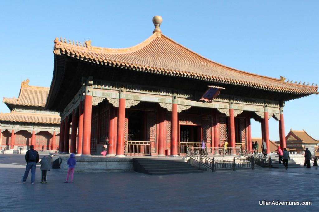 Hall of Central Harmony