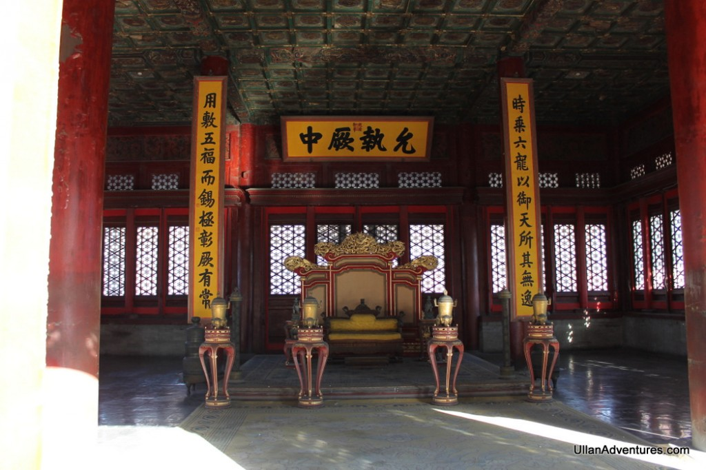 Throne in the Hall of Central Harmony
