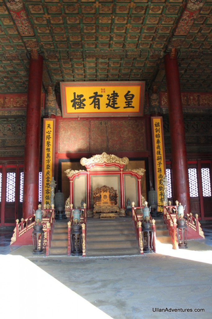 Throne inside the Hall of Preserved Harmony